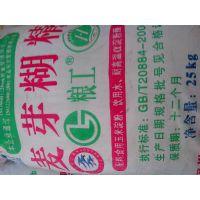 食品级麦芽糊精、麦芽糊精厂家直销、麦芽糊精价格