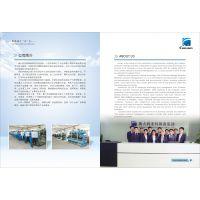 科姆森工业制冷设备