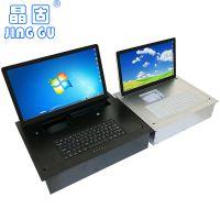 晶固全铝合金液晶屏翻转器17-22寸显示器高清屏翻转器带键盘鼠标