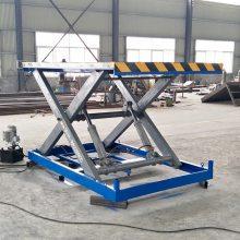 厂家定制生产1吨固定式电动升降卸货平台 地牛叉车登车台