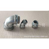 金属波浪管配套不锈钢304接头 配套设备 成都一洋五金金属接头