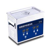 语路超声波清洗机 家用超声波清洗机应该有哪些特点