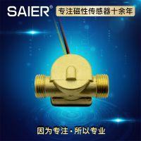 外牙接口铜质水流量计 霍尔脉冲信号水流传感器 流量计