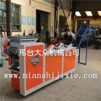 大众机械公司供应 mt6-330型全自动