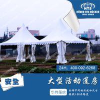 华烨铝合金大型活动篷房结实稳固,防雨防寒防风防紫外线