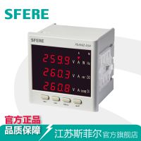 PD194Z-2S4 三相三线、三相四线多功能数显电力仪表