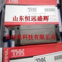 供应日本THK直线导轨SHS型