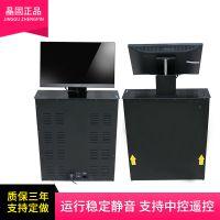 晶固一体机座台会议桌面显示屏升降机常规 液晶屏升降支架台 倾斜角45°可支持定制