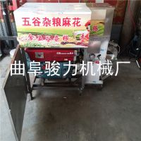 小型玉米膨化机 骏力牌 40型杂粮膨化机 多少钱 苞米花机