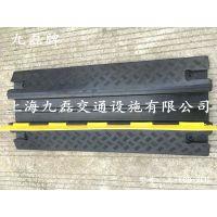 橡胶地槽板