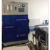冲版水净化设备 冲版水循环机 山东厂家直销