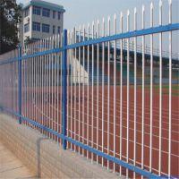 定制厂区庭院锌钢护栏 铁艺喷塑围栏杆 小区锌钢护栏厂家
