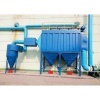 沈阳巨龙环保公司大量供应dmc-36脉冲除尘器