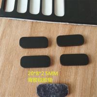 防震硅胶垫 工业用防滑硅胶垫 黑色背胶脚垫 东莞