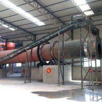 煤泥烘干机 污泥烘干机 大型煤泥烘干设备 厂家直销