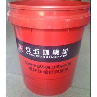 推荐浙江红五环螺杆压缩机专用润滑油冷却液代理报价