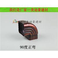 广元别墅檐沟类型 方形波纹雨水管怎么安装