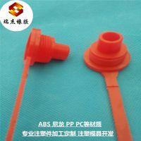 注塑加工 定做塑料 塑料产品定制 低价开模注塑加工厂