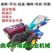 农用土壤耕整机械 瑞鑫轻便型家用旋耕机 大棚小型柴油翻地机