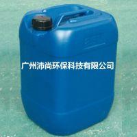 树脂改性或PE、UV固化涂料或油墨 油性抗刮爽滑剂P-7828