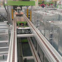 威海专业饮料自动售货机料道 组装流水线厂家