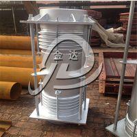 遵义厂家直销DN80金属波纹补偿器 不锈钢膨胀补偿器 热力管补偿器