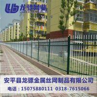 住宅小区庭院栏杆 别墅围墙栏杆 绿池别墅围栏