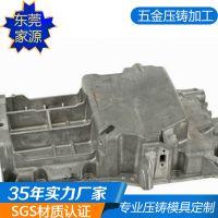 现货供应铝锌合金压铸件 35专业CNC精密铝合金加工厂可来图定制重力铸造锌铝合金压铸 交货快