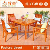 供应户外休闲桌椅组合 优质实木休闲桌椅 组合户外休闲桌椅厂家