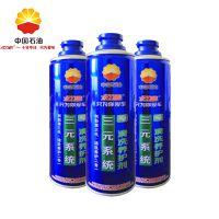中国石油优力能 汽车养护用品 三元系统养护清洗剂 三元催化清洗剂