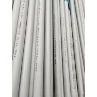 凯益恒出售304不锈钢管一根多重?SUS304不锈钢管