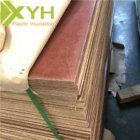 雄毅华厂家生产酚醛层压布板 整板可任意切割尺寸来图加工定制