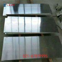 供应Nickel200纯镍 镍合金 Nickel200纯镍板 镍棒 镍管 无缝管 可零切