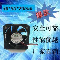 厂家直销莱斯科特5020直流散热风扇 涡轮增压风扇 轴流风机 低噪音风机 汽车净化器风扇