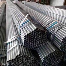 长春热镀锌大棚管厂家,Q235大棚钢管销售价格
