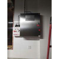 雾龙牌最新科技单瓶组电动自动化厨房灶台灭火装置