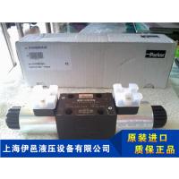 D1VW002CNJW91美国派克PARKER电磁换向阀