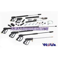 沃力克长期供应高压水射流枪(清洗机通用) 厂价直销,价格优惠!