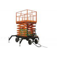 生产定制起重机配件 SJY 0.3-4液压四轮可移动升降平台 直销内蒙