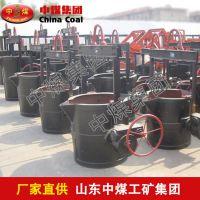 塞杆式铁水包,塞杆式铁水包生产商,ZHONGMEI