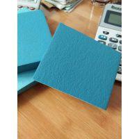 橡塑海绵 蓝色保温B1 深冷二烯烃零下200京荣橡塑板