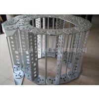 华宇厂家供应钢铝拖链 TL180钢制电缆穿线槽 金属坦克链