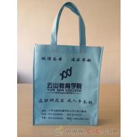 广州哪里有产量高的环保袋厂家?广州晟翔布袋厂 厂家直销 欢迎定制