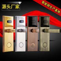 磁卡锁ic卡锁公寓锁刷卡锁感应锁电子锁