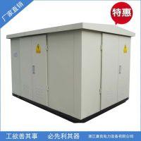 免费安装户外预装式变电站,康良电力YBP预装式变电站厂家