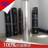 sbs改性沥青防水卷材 聚酯纤维胎基 表面黄沙铝箔页岩材料 延伸40% 改性沥青材质