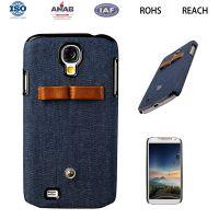 OEM工厂供应新款三星 S8手机壳 纯色商务款全包超薄手机配件保护套