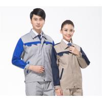 城阳工装厂家|秋冬长袖修身职业套装|男女同款