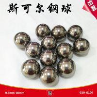 钢球厂家直销 批发201不锈钢球钢珠 直径14mm 14.288mm G100