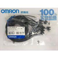 日本进口欧姆龙 EE-SX953-W 小型导线式微型光电传感器